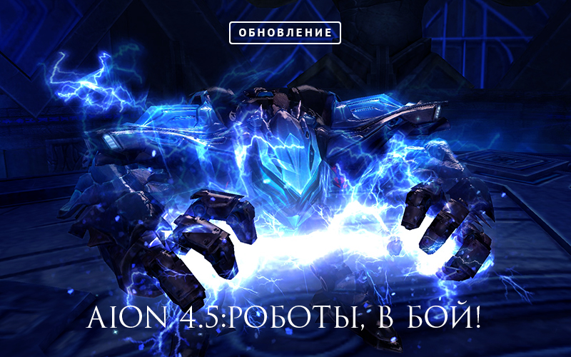 l2 сайт shok-world: